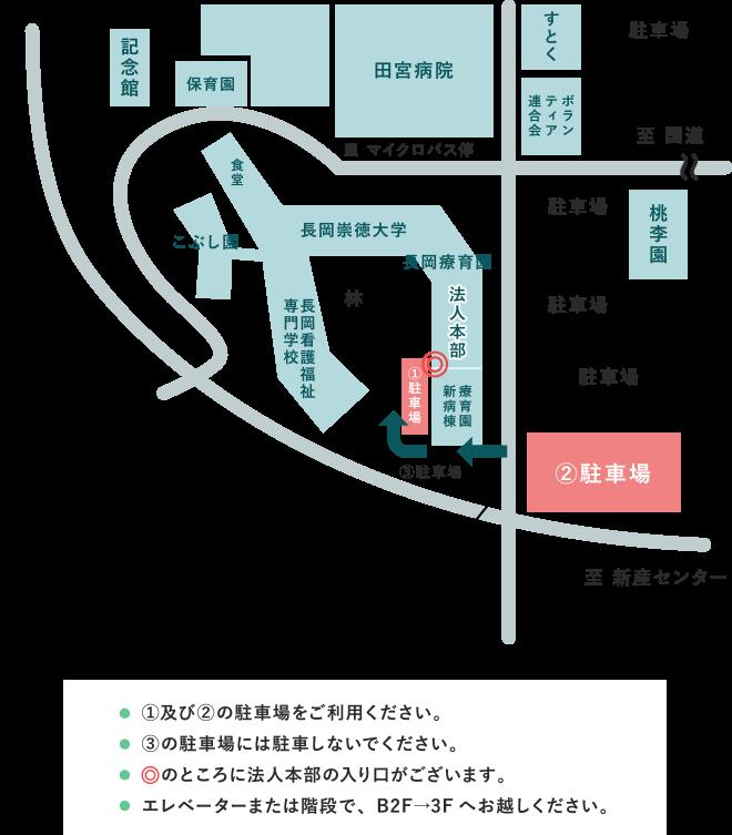 駐車場イメージマップ